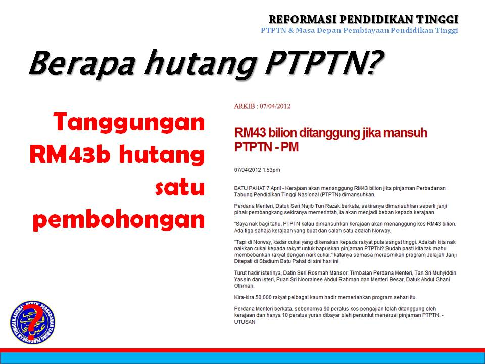 advantages of ptptn Gst - goods and services tax or good and simple tax(as said by our pm modi ji) impact of gst on public will clearly tell whether it is good or bad for the consumers.